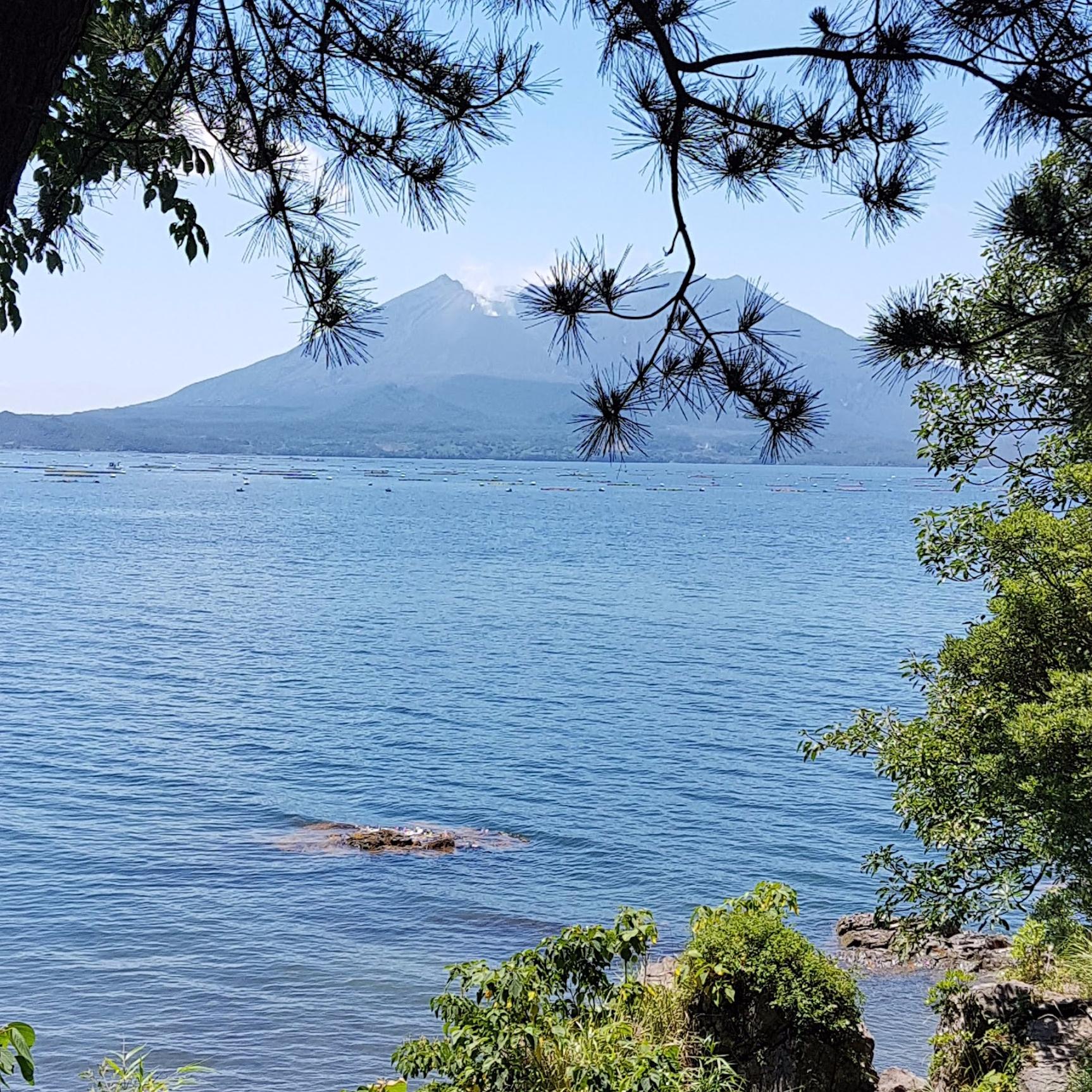 Mount Sakurajima, Kagoshima
